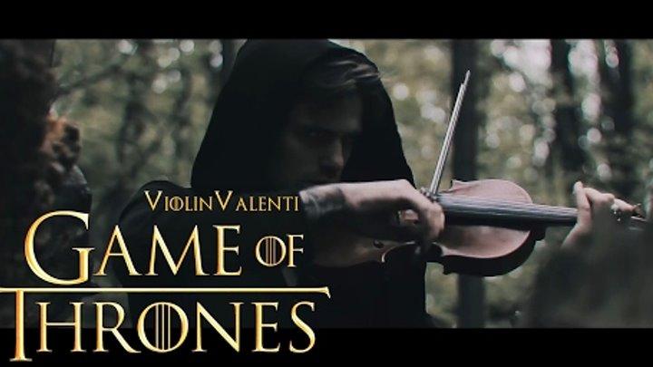 Game of thrones/Игра Престолов (Valenti violin cover ) скрипка [OST]