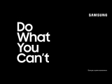 Samsung - Do What You Cant