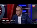 Спивак: мир на Донбассе зависит прежде всего от Путина 21.02.19