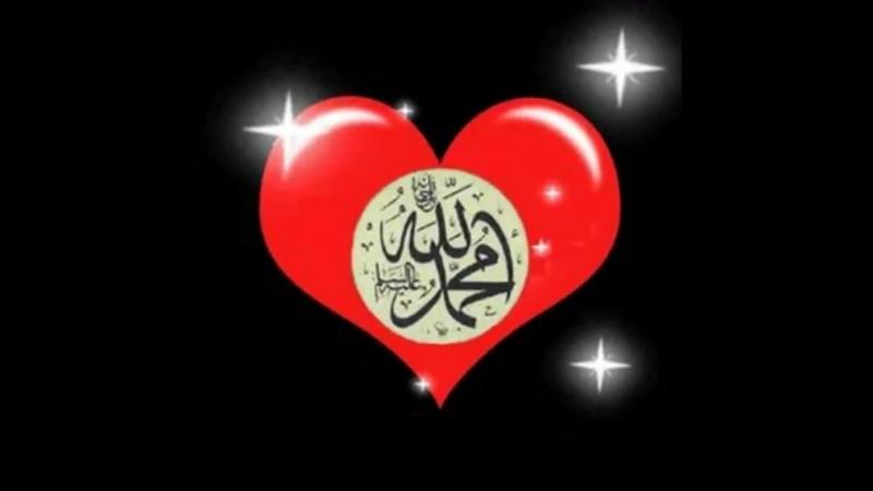 La ilaha ila Allah.