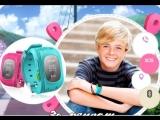 Детские часы Smart Baby Watch Q50 от магазина детских GPS-часов