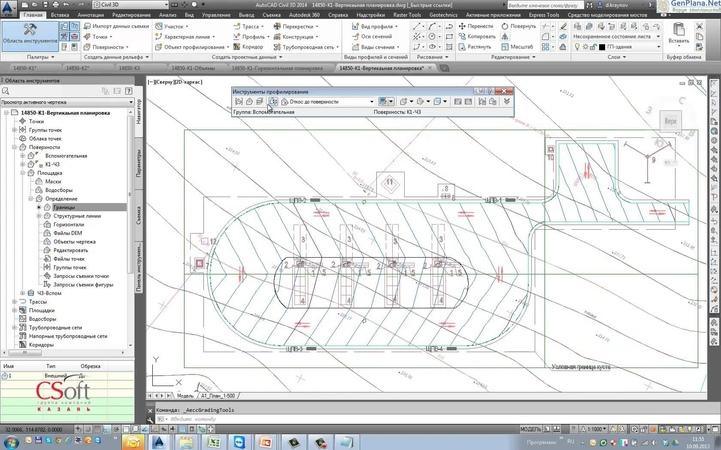 Вебинар Обустройство нефтяных месторождений в AutoCAD Civil 3D Проектирование и расчеты 2013 09 10