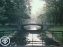 Ленинград. Памятник (1985) Стихи, посвященные А.С.Пушкину