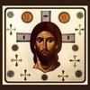 Православные листовки