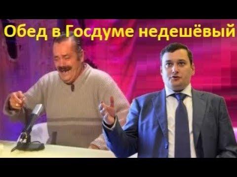 Депутат решил показать народу цены в столовой Госдумы