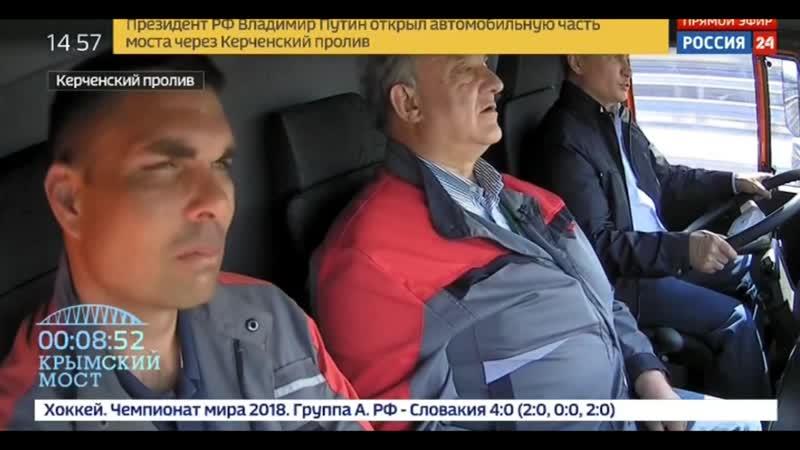 В.В.Путин - На проектировку,сколько у Джоя?