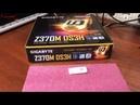 Материнская плата Gigabyte Z370M DS3H обновление ( прошивка ) bios
