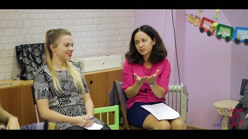 Инфовстречи для родителей в детском центре развития Другальки, г. Сергиев Посад