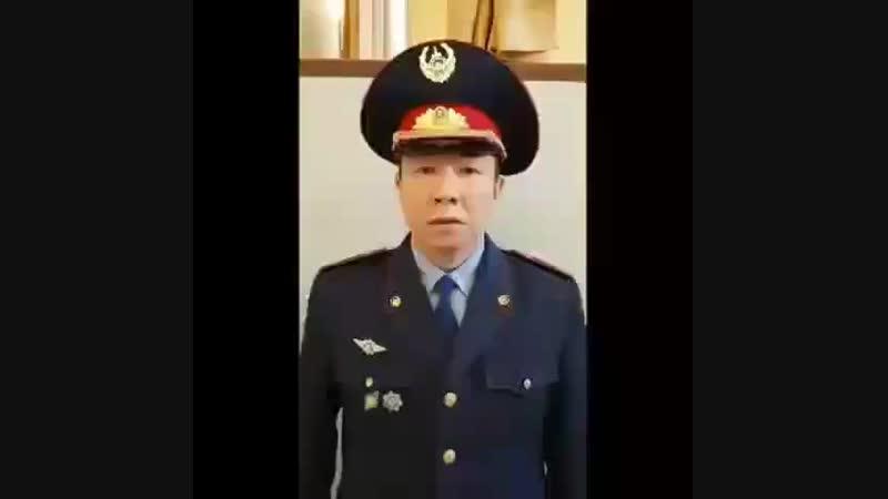 Miras.video_20181023204929.mp4