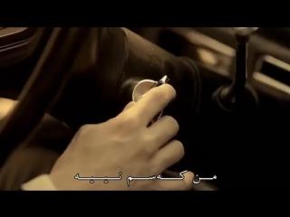 Naser Sadr - Ey Kash Kurdish Subtitle Very Sad Song HD Clip ناصر صدر - ای کا.mp4