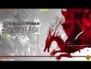 Dragon Age: Origins. Выпей крови говорили они, будет весело говорили они..2