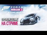 Forza Horizon 3 Blizzard Mountain #1
