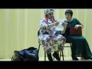 Мэдэният энжелэре концерты.Скетч Интервью Рольлэрдэ И.Гатина,Р.Бадртдинова