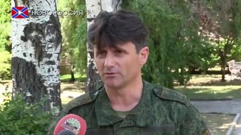 Разведка ДНР получила данные согласно которым украинские вояки организовали mp4