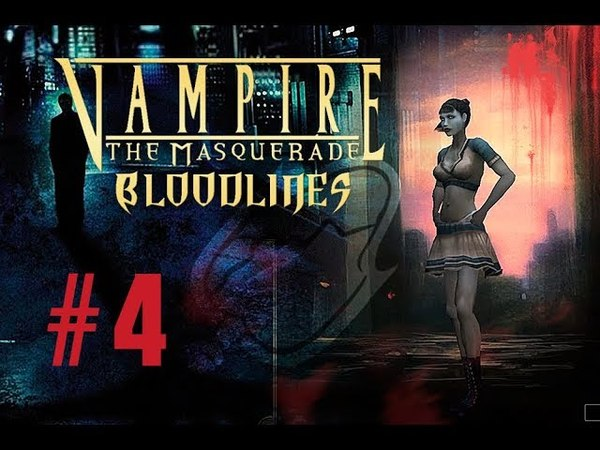 Прохождение Vampire: The Masquerade Bloodlines 4 Пирс Санта-Моники