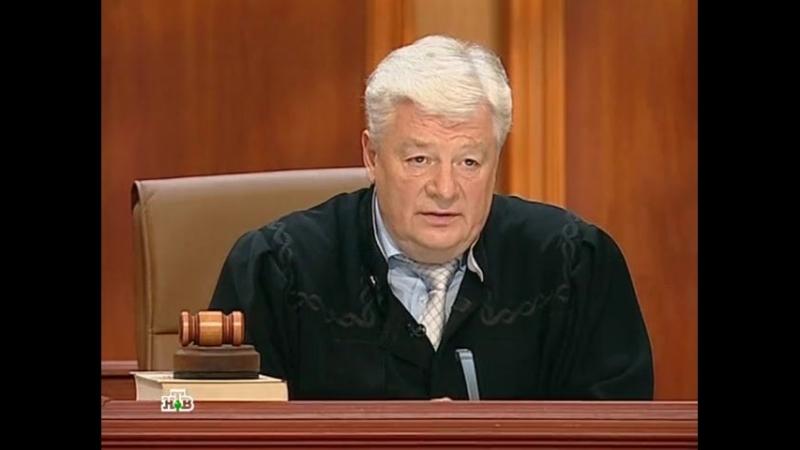 Суд присяжных (08.06.2011)