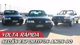 GM VECTRA GSi X FIAT TEMPRA STILE  X VW SANTANA SPORT  VR COM RUBENS BARRICHELLO #72  ACELERADOS