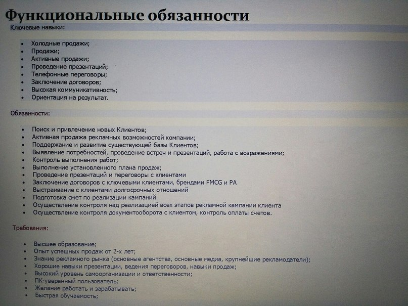 Александр Панферов | Нижний Новгород