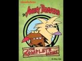 Крутые бобры The Angry Beavers сезон 1 серия 7-9