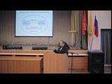 Ефимов В А Лекция для студентов №3 Основа теории управления и виды власти в обществе