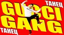 ТАНЕЦ GUCCI GANG Lil Pump Dance Matt Steffanina X Josh Killacky DANCEFIT