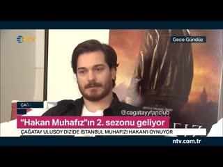 """Çağatay Ulusoy • The Protector (Hakan_ Muhafız) 2. sezon basın toplantısı NTV """"Gece Gündüz"""" röportajı_"""