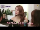[PREVIEW] SOYOU @ tvN 'Life bar' (ep.79)