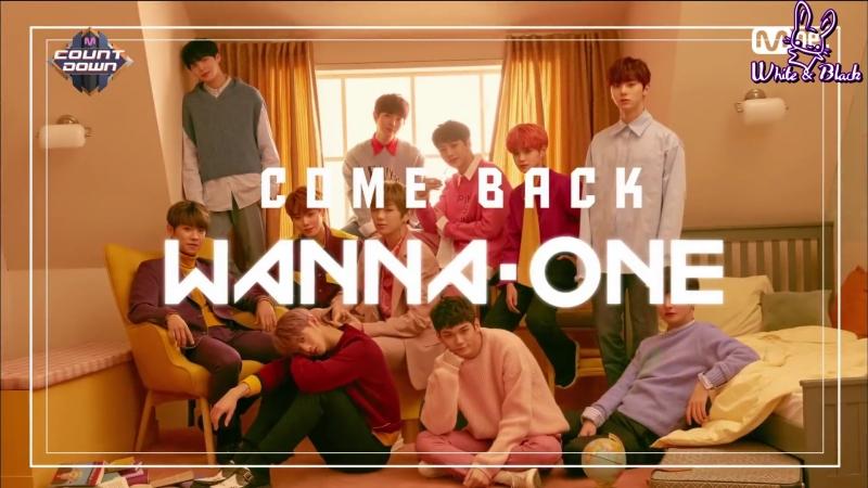 Wanna One (워너원) - I.P.U. (약속해요) [рус.суб. кириллизация]