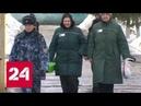 Расследование Эдуарда Петрова. Колония женского режима - Россия 24