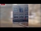 Выяснили подробности нападения: В Стерлитамаке подросток напал на учеников с ножом и поджёг школу (видео от 18.04.2018 года)