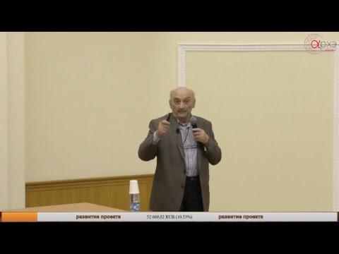 Лекция профессора Ясона Бадридзе «Формирование мышления волка и способность оперирования множеством»