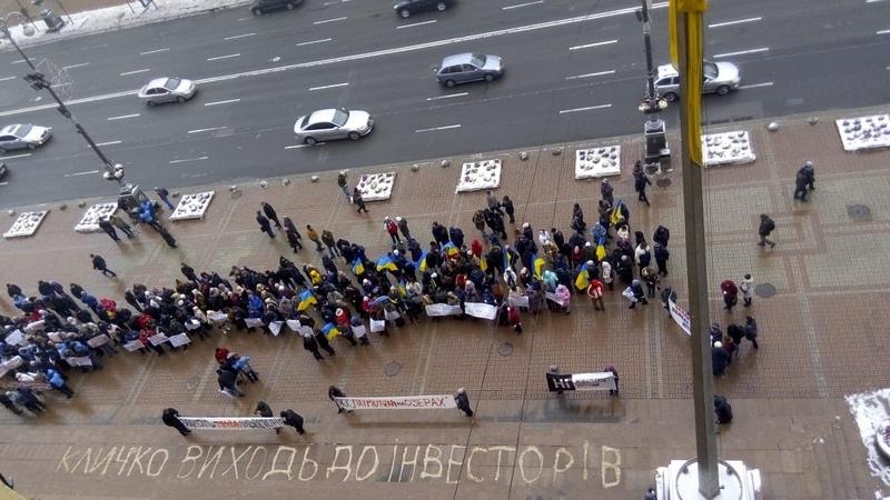 """Спочатку активісти, тепер мерія хто затягує будівництво ЖК """"Патріотика"""""""