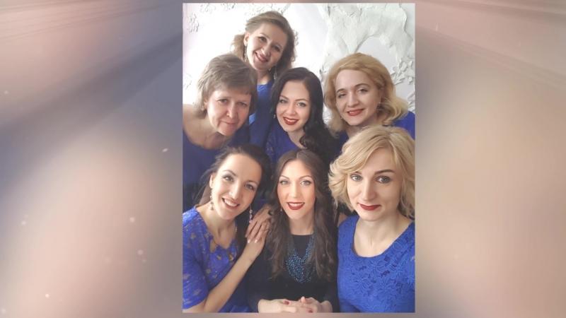 Ансамбль Мелодия Романтика романса