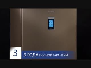 Холодильник ATLANT с дисплеем ХМ-4524-090-ND. Обзор холодильника с системой FULL NO FROST