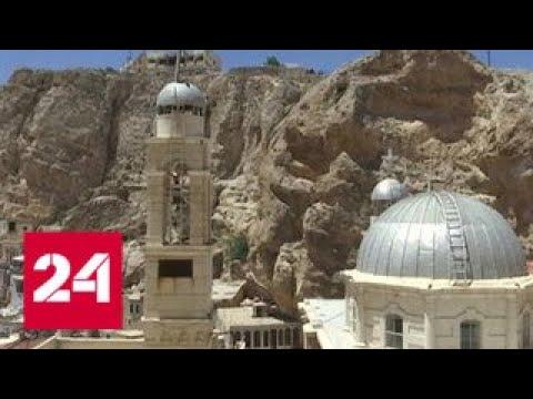 В сирийской Маалюле завершается реставрация православного храма - Россия 24