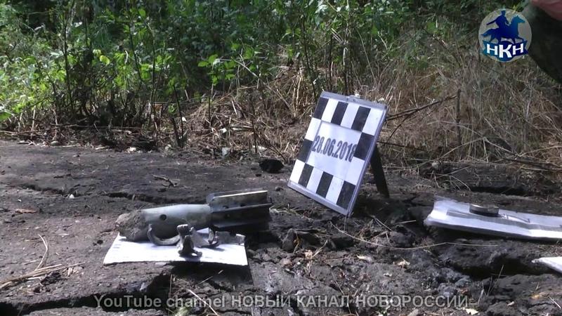 НКН Мириться не собираются Украинские силовики открыли огонь по мирным жителям поселка Донецкий