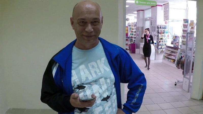 Сергей Савоськин.Поздравляем ))