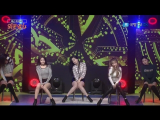 180323 (180227) Brave Girls - High Heels + Rollin' @ KFN Consolation Train / K-Force Special Show Broadcast