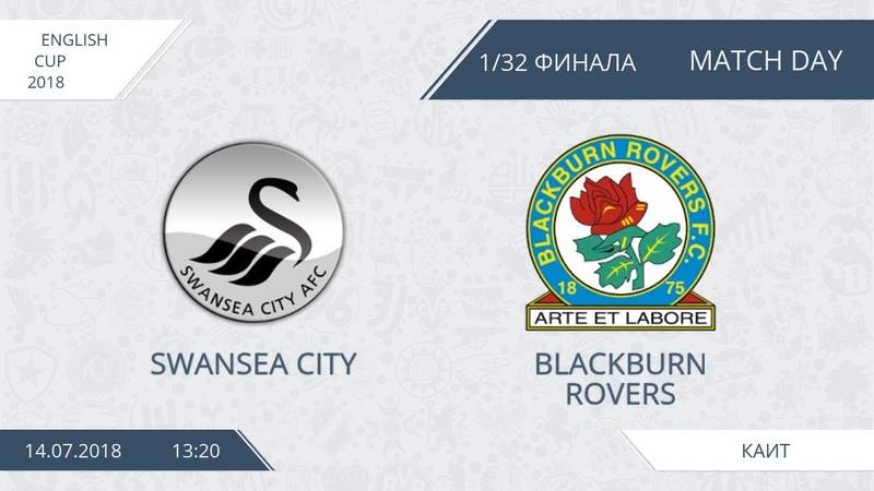 AFL18. England. English Cup. 132 Finale. Swansea City - Blackburn Rovers