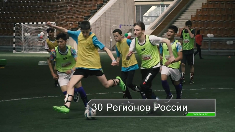 Sberbank WinnersGames