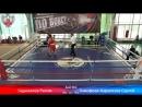 Чемпионат Города Москвы по Боксу 2018 День 3