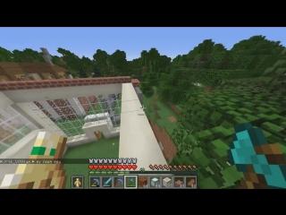 [Demaster] ДОМ ИЛИ ЕДА? ЧТО ВЫБЕРЕТ БОМЖ В КРИПТОГОРОДЕ? КРИПТОГОРОД! Minecraft