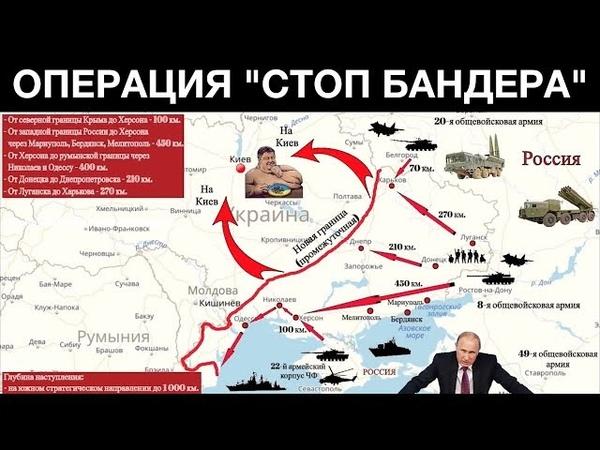 КАК БЫСТРО АРМИЯ РОССИИ ВОЗЬМЁТ КИЕВ | провокация в крыму корабли украина объявила войну россии сбу