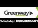 Почему выбирают компанию GreenWay. Елена Полянская