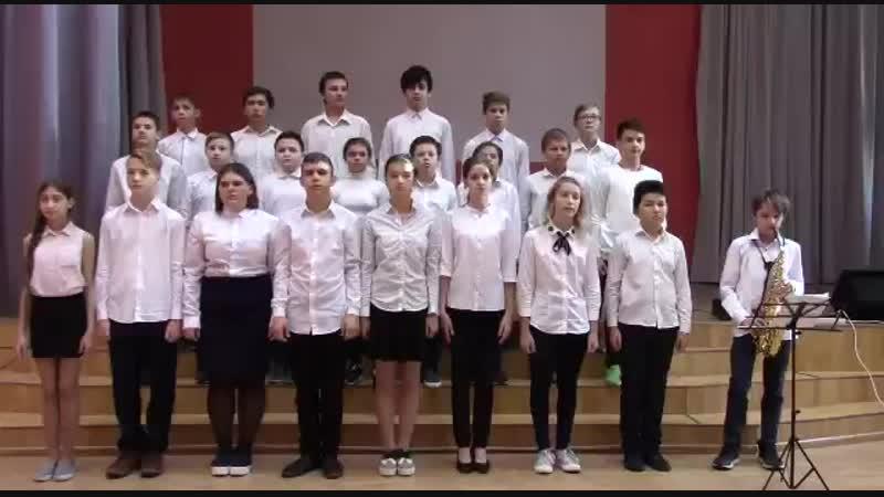 15.11.18г. видеозапись исполнения песни на конкурс Кадетская звездочка