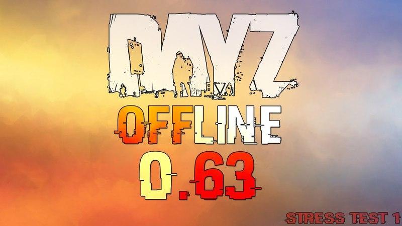 DayZ 0.63 OFFLINE (1 test)