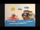 Пингвин пираты1