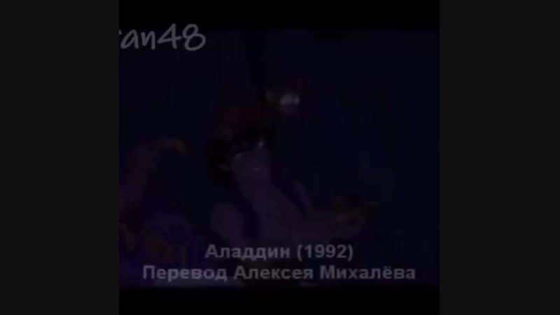 Голос за кадром Алексей Михалев
