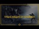 STARBOY | R6S CLUB - Играем рейтинг на смурфе