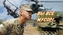 Почему НАТО дает русской технике странные прозвища